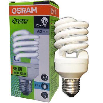 歐司朗OSRAM  T3 23W 螺旋省電燈泡-白光-4入組