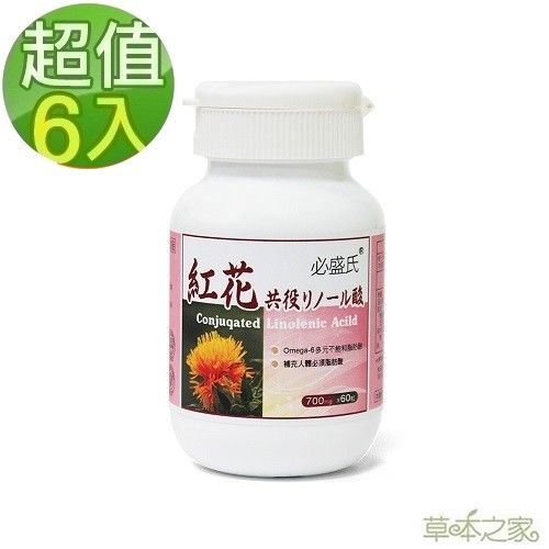 草本之家 紅花籽油CLA (60粒/瓶)x6瓶
