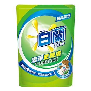 白蘭 蘆薈親膚洗衣精-補充包(1.6kg x6包)