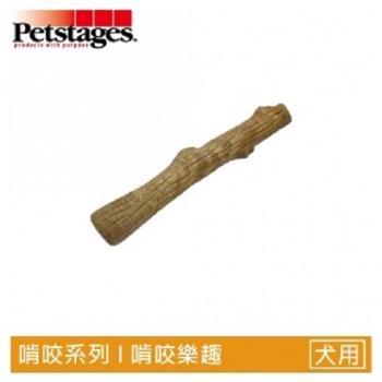 Petstages 216耐咬史迪克 XS(迷你犬)  2入裝