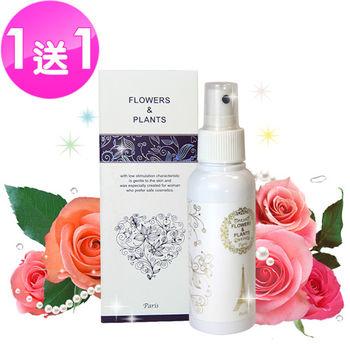 【愛戀花草 ★ 買一送一】保加利亞玫瑰 植物香氛精油 100ML ★ 花草噴霧系列