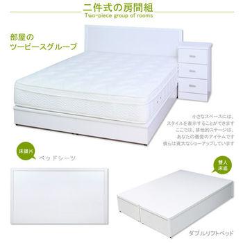 【優利亞-公主純白】雙人5尺床頭片+三分床底