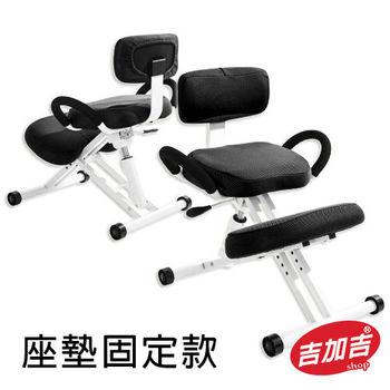 吉加吉 機能工學椅 跪姿椅 TW-457C (黑色布套)