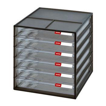 【U-SONA】六層桌上資料文件櫃 (6低抽)