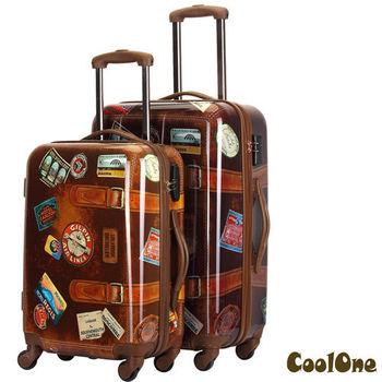 CoolOne 仿復古牛皮24+20吋PC亮面二件套旅行箱