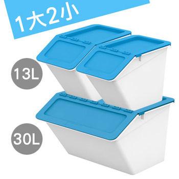 【U-SONA】大鯨魚小金魚可疊式收納箱30L+13L (1大2小)