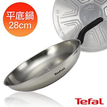 【Tefal法國特福】晶彩不鏽鋼-28CM平底鍋