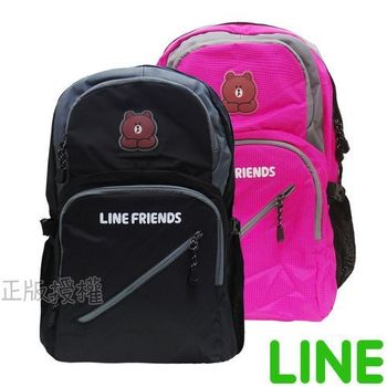 LINE FRIENDS 多功能運動護腰後背書包(二色)