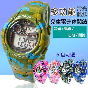 冷光酷炫多功能兒童電子休閒錶 迷彩款