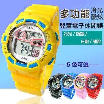 冷光酷炫多功能兒童電子休閒錶 糖果色款