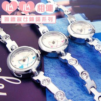 心心相連雅緻淑女鍊錶系列 鑽帶款