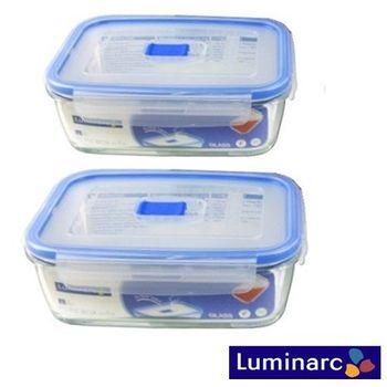 【法國樂美雅】PURE BOX玻璃保鮮收納盒1220ml+820ml
