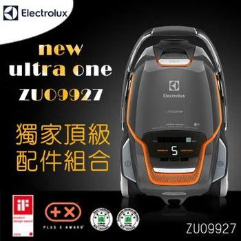 Electrolux 伊萊克斯 ZUO9927旗艦級極靜電動除螨吸塵器【獨家頂級配件共九件組】