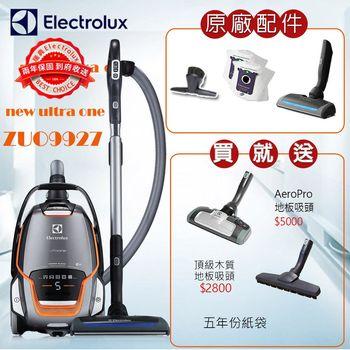 Electrolux 伊萊克斯 ZUO9927(Z8871旗艦版) 旗艦級極靜電動除螨吸塵器【贈地板吸頭+木質地板吸頭+5年份紙袋】