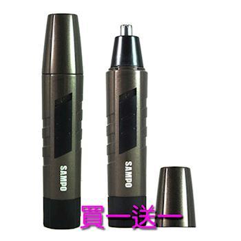 《買1送1》【SAMPO聲寶】電動水洗鼻毛刀 EY-Z1301L