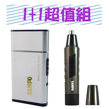 【聲寶】充電式刮鬍刀EA-Z1109L+電動鼻毛刀組EY-Z1301L