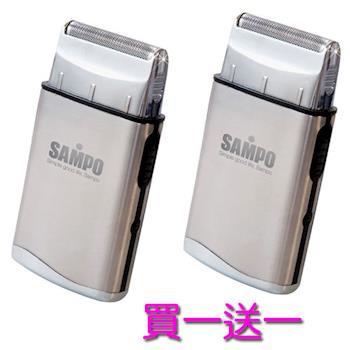 聲寶 口袋型充電式刮鬍刀 EA-Z903L 買1送1