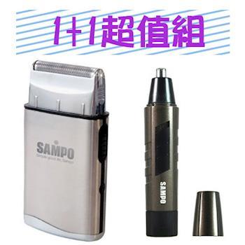 【聲寶】充電式刮鬍刀EA-Z903L+電動鼻毛刀組EY-Z1301L
