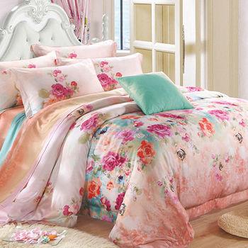 BELLE VIE 絢彩花舞 天絲加大四件式床包兩用被組