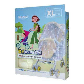 優生嬰兒車用蚊帳