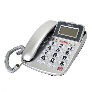 【TECO東元】XYFXC012 來電顯示有線電話