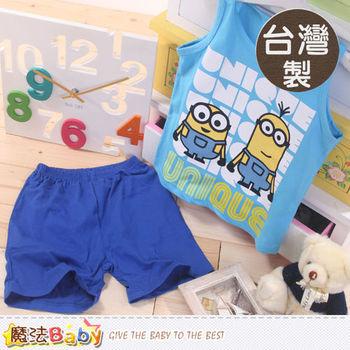 魔法Baby~台灣製小小兵授權正版純棉兒童背心套裝~k42245