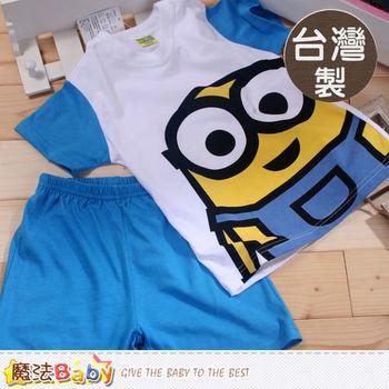 魔法Baby~台灣製小小兵授權正版純棉兒童短袖套裝~k42238