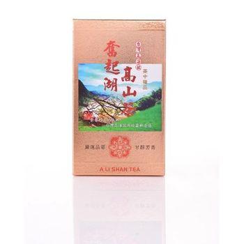 金賞奮起湖極品高冷茶超值組