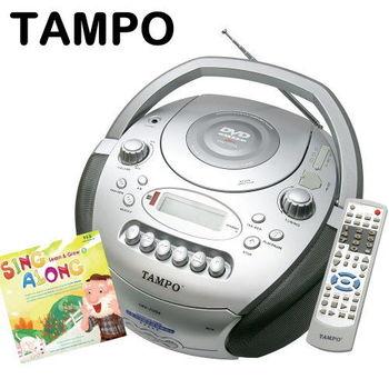 TAMPO全方位語言學習機(CRV-709A)+英語童謠SING ALONG