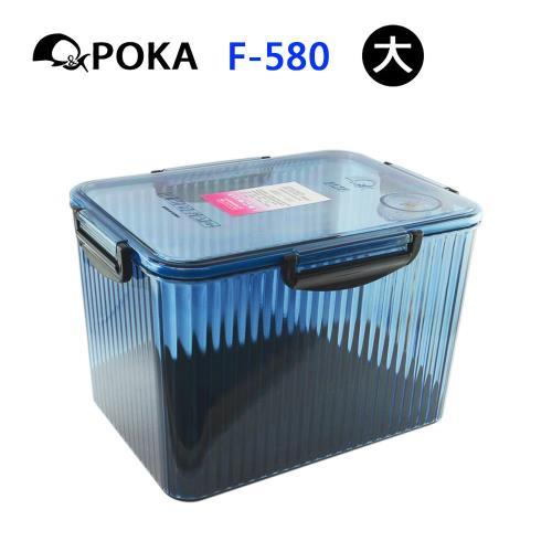 《POKA》免插電型防潮箱 F-580 【送1入乾燥劑】