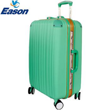 【YC Eason】典雅輕量鋁框ABS行李箱(24吋-浩克綠)