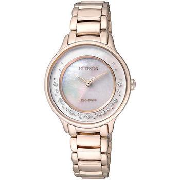 CITIZEN 優雅姑娘儀態光動能母貝時尚女性腕錶-玫瑰金-EM0382-51D