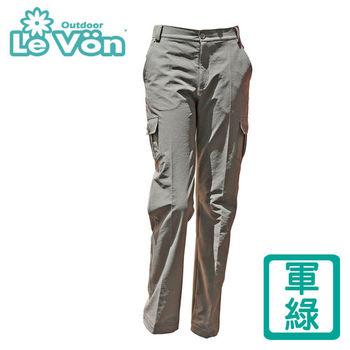 【LeVon】女款防潑水刷毛保溫直筒長褲 LV2327(軍綠)