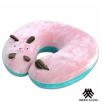 【M.B.H】卡哇依兔U型記憶枕/頸枕