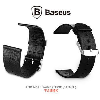 BASEUS 倍思 Apple Watch (38mm) 經典真皮錶帶
