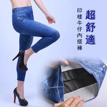 仿單寧輕感顯瘦七分褲 (藍)