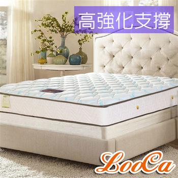 LooCa 雲端涼纖媒蜂巢式獨立筒床墊(雙人)