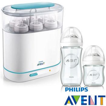 PHILIPS AVENT 三合一蒸氣消毒鍋+親乳感玻璃奶瓶1大1小超值組