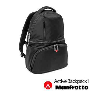 Manfrotto 曼富圖 Active Backpack I 專業級後背包 I