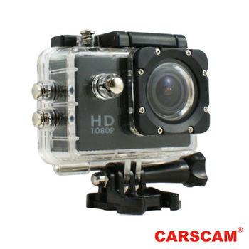CARSCAM行車王 M2 防水型多環境適用行車紀錄器