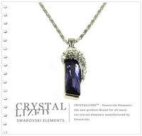 新光飾品 ^#45 紫色魅影長方形水晶項鏈