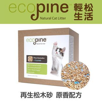 eco pine 輕松生活再生松木砂-原香配方