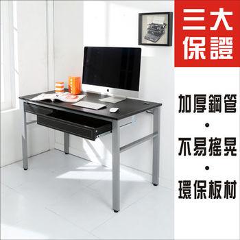 BuyJM 環保低甲醛仿馬鞍皮面120公分附一大抽屜一小抽屜穩重型工作桌/電腦桌二色可選