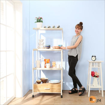 BuyJM 多功能4層1抽附插座廚房電器架/收納架/微波爐架