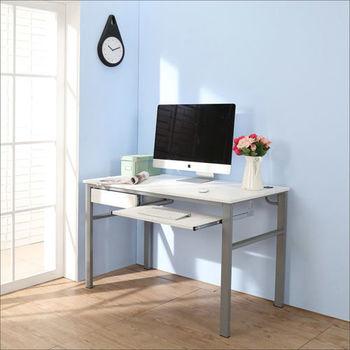 BuyJM 低甲醛仿馬鞍皮120公分附鍵盤抽屜穩重型工作桌