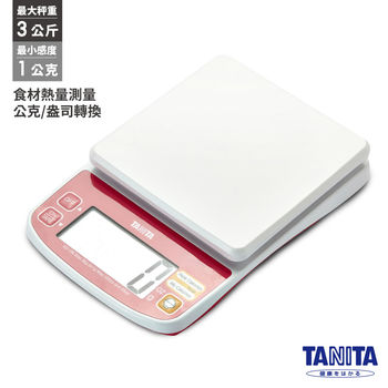 TANITA米飯與食物熱量料理秤KD196【公司貨】