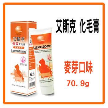 【力奇】艾斯克 強效化毛膏-(麥芽口味)-2.5oz(70.9g)(E052A01)