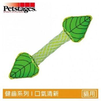 Petstages335 口氣清新薄荷棒 2入裝