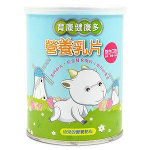 育康健康多 營養乳片綜合(120pc東森購物 退貨s/罐)