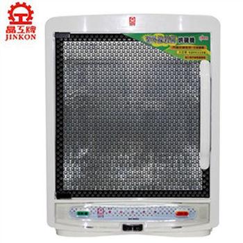 『晶工』☆100%台灣製造紫外線殺菌三層烘碗機 EO-9053
